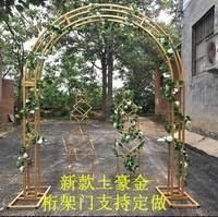 Wedding decoration - Shop Cheap Wedding decoration from China ...