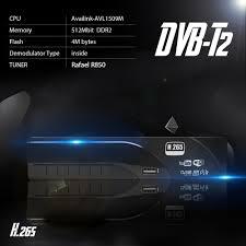 <b>Vmade</b> Newest HD Digital Terrestrial TV Receiver <b>DVB T2</b> Set Top ...