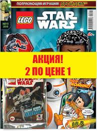 Журнал ГК ОРИГАМИ <b>Lego Star</b> Wars – купить в сети магазинов ...