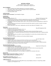 resume templates office template resume templates office