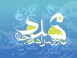 Image result for تصاویر امام زمان