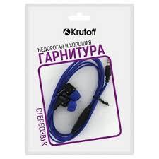 <b>Наушники</b> с микрофоном <b>Krutoff HF</b>-<b>J69</b> синие (пакет) купить ...