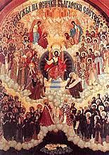 images?q=tbn:ANd9GcS0iHWlMdvOI_2neBFKNoaDBxcOUgSh81xh1YEDEYIMw5h1r8jr Всемирното Православие - СВЕТИ МЪЧЕНИК ХРИСТО