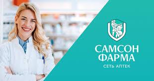Купить Бренд <b>Нолипрел</b> в Москве - цена в аптеках от 635 руб с ...