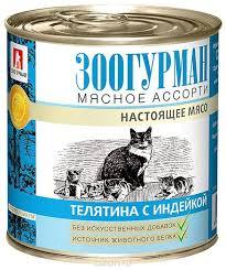 """<b>Консервы Зоогурман</b> """"<b>Мясное ассорти</b>"""", для кошек, телятина с ..."""