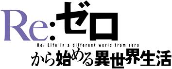 <b>Re</b>:<b>Zero</b> − Starting Life in Another World - Wikipedia