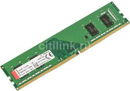 <b>Модуль памяти KINGSTON</b> VALUERAM KVR24N17S6/4 <b>DDR4</b> - 4ГБ