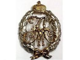 "Знак ""Свита <b>Императора</b> Александра II"" купить по цене 1 730 р ..."
