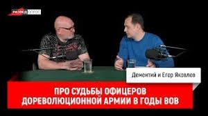 <b>Пучков</b> Д.Ю. — Видео