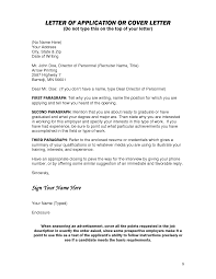 cover letter sample template cover letter sample