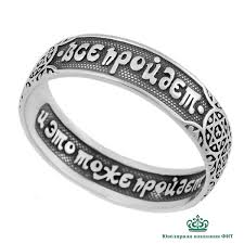 Купить <b>Кольцо</b> Соломона из серебра 925 проб в Спб, цена 750 руб