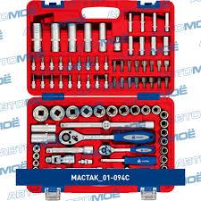<b>Набор инструментов</b> универсальный, 94 предмета 01094C <b>Мастак</b>