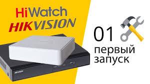 01 Настройка и подключение <b>видеорегистратора</b> Hikvision ...