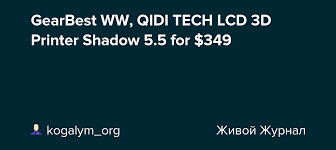 (4) GearBest WW, <b>QIDI TECH LCD</b> 3D Printer Shadow 5.5 for $349 ...