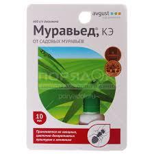 <b>Инсектицид от муравьев Муравьед</b>, 10 мл, Avgust в Воронеже ...
