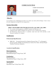 cv format for computer science students sample customer service best resume format for mechanical engineers pdf