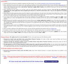 bitsat application form apply till  bitsat application procedure 1