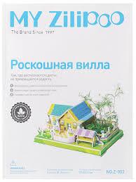 Пазл 3D картонный Роскошная <b>вилла</b> 31 элемент Z-002 MY ZiliPoo