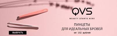 Beautykosmetik - интернет-магазин косметики «Бьюти Косметик»