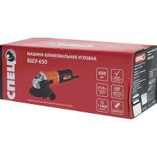 УШМ (болгарка) <b>Спец БШУ</b>-<b>650</b>, 650 Вт, 125 мм в Москве – купить ...
