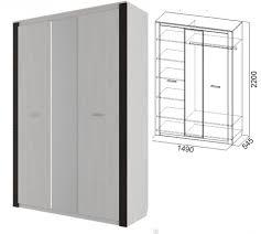 Шкаф 3-х ств. (спальня <b>Гамма 20</b>) недорого с доставкой! Купить ...