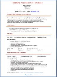 daycare resume cover letter child care worker cover letter child care cover letter for cover letter 16 teacher assistant resume 2016 sample sample resume for daycare teacher