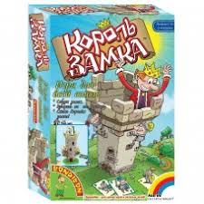 <b>Настольная игра Bondibon</b> , Король замка , арт.1076 ВВ1817