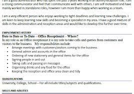 index of  wp content uploads      office receptionist cv ex