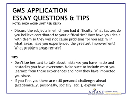 scholarship essays about why you deserve it   wwwyarkayacom sample scholarship essays   scholarships a z
