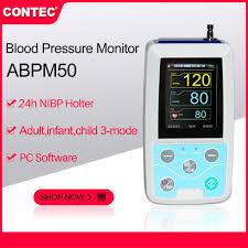 <b>Ambulatory Blood</b> Pressure Monitor NIBP Holter <b>ABPM50</b> USB ...