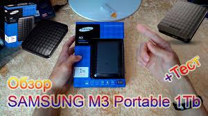 Обзор Внешний <b>Жёсткий Диск Samsung</b> M3 <b>Portable</b> 1 Tb Купить ...