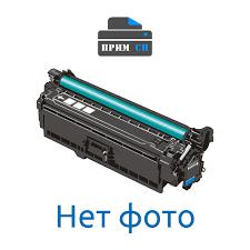 Комплект* чернил CIM 810A/C/M/Y для <b>картриджей Can</b> для PG ...