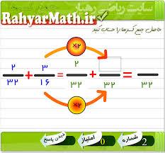 تدریس خصوصی ریاضی در ساری