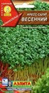 Купить <b>семена салата</b>, лучшие сорта по каталогу почтой ...