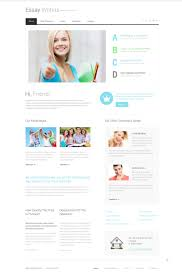 essay website essay website design