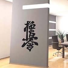 TYLPK New Arrivals Wall Decal <b>Kyokushinkai</b> Karate <b>Hieroglyph</b> ...