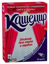 <b>Стиральный порошок Аист Кашемир</b> для тюля и гардин — купить ...