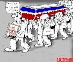 Вопрос ответственности российского руководства за оккупацию Крыма – открыт, - в МИД Украины ответили Путину - Цензор.НЕТ 7263