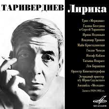 <b>Микаэл</b> Таривердиев: Лирика. Слушать онлайн на Яндекс.Музыке
