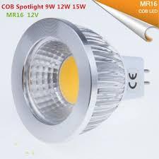 <b>10pcs</b>/<b>lot</b> Super Bright MR16 <b>COB</b> 9W 12W 15W <b>LED Bulb Lamp</b> ...