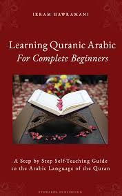 <b>Learn Quranic Arabic</b> | Hawramani.com