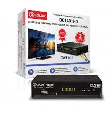 Ресивер <b>DVB</b>-<b>T2 D</b>-<b>Color DC1401HD</b> - Компания «Реванш»