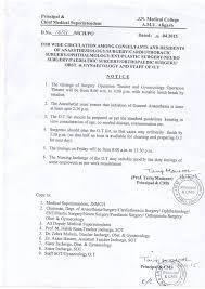 personal statement paper personal statement thoracic surgery surgery personal statement essay online store norfolk homework website netne net