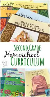 best ideas about homeschool curriculum reviews about my homeschool curriculum choices for second grade and get some new ideas for resources