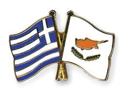 Αποτέλεσμα εικόνας για αποτελέσματα για το Πανεπιστήμιο Κύπρου 2015