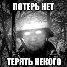 Картинки по запросу у украины нет армии картинки