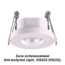 <b>Основание для светильника Novotech</b> Oko 358215 - купить в ...