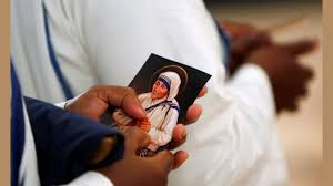 Mother Teresa's canonization portrait revealed HD - YouTube