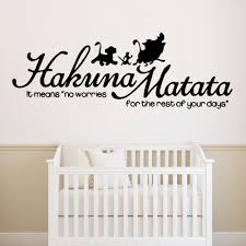 Wall Decal Roi King Phrase Wall Stickers For Children's Room ...