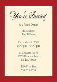 funny christmas party invitation wording ideas: company christmas ...